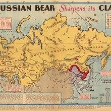 mapamundi actual RETRO VINTAGE
