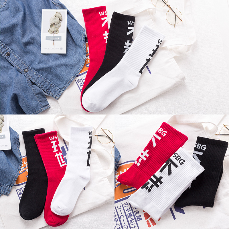 High Quality Funny Letter Halajuku Hip-hop Street Skate Socks Hosiery Men Black White Casual Cotton Short Socks Autumn Winter