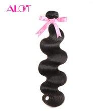 ALOT Hair Brazilian Virgin Hair Body Wave Hair Extension 12 28 Inch 1PC Lot 100 Human