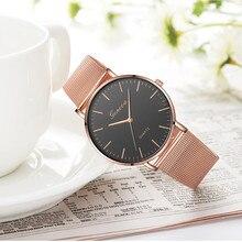 Модные Повседневные часы Wo для мужчин s для мужчин GENEVA Wo для мужчин s Классические кварцевые наручные часы из нержавеющей стали часы-браслет