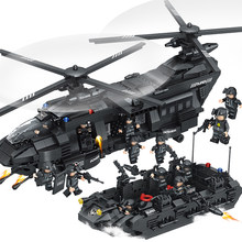 1351pcs Large Legoings Model Building Blocks Kits SWAT Team Transport Helicopter SWAT City Police Toys for Children Kids Gift(China)