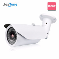 JeaTone AHD Analog High Definition Surveillance Infrared Metal Camera HD 1080P AHD CCTV Camera Security Outdoor Bullet Camera