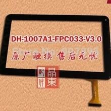 RX16* TX26) JU SR DH-1007A1-FPC033-V3.0 DH 1007A1 FPC033 10,1 дюймов сенсорный экран панель для планшеты PC отмечая размеры и цвет
