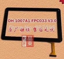 (RX16 * TX26) JU SR DH-1007A1-FPC033-V3.0 DH 1007A1 FPC033 panel de la pantalla Táctil de 10.1 pulgadas PARA Tablet PC Observando tamaño y color