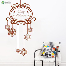 YOYOYU Wall Decal Merry Christmas Stars Pattern Sticker Livingroom Design Decoration Accessories Home Decor Festival CT605