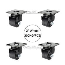 DHL Shipping 4PCS 2 Heavy duty wheels load bearing 300kg/pcs casters industrial wheels universal wheel JF1640 a set of 150 kg load industrial wheels 203mm 8 inch aluminum mecanum wheels online wholesale 2 left 2 right