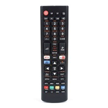 Télécommande TV universelle pour HAIER géant SONY SAMSUNG PHILIPS JVC ISONIC HITEC HISENSE karrière NIPPON SHARP DAEWOOD