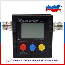 Libre de Moscú! SURECOM SW-102 125-520 Mhz Digital VHF/UHF Potencia y SWR Meter Para La radio handheld SW102