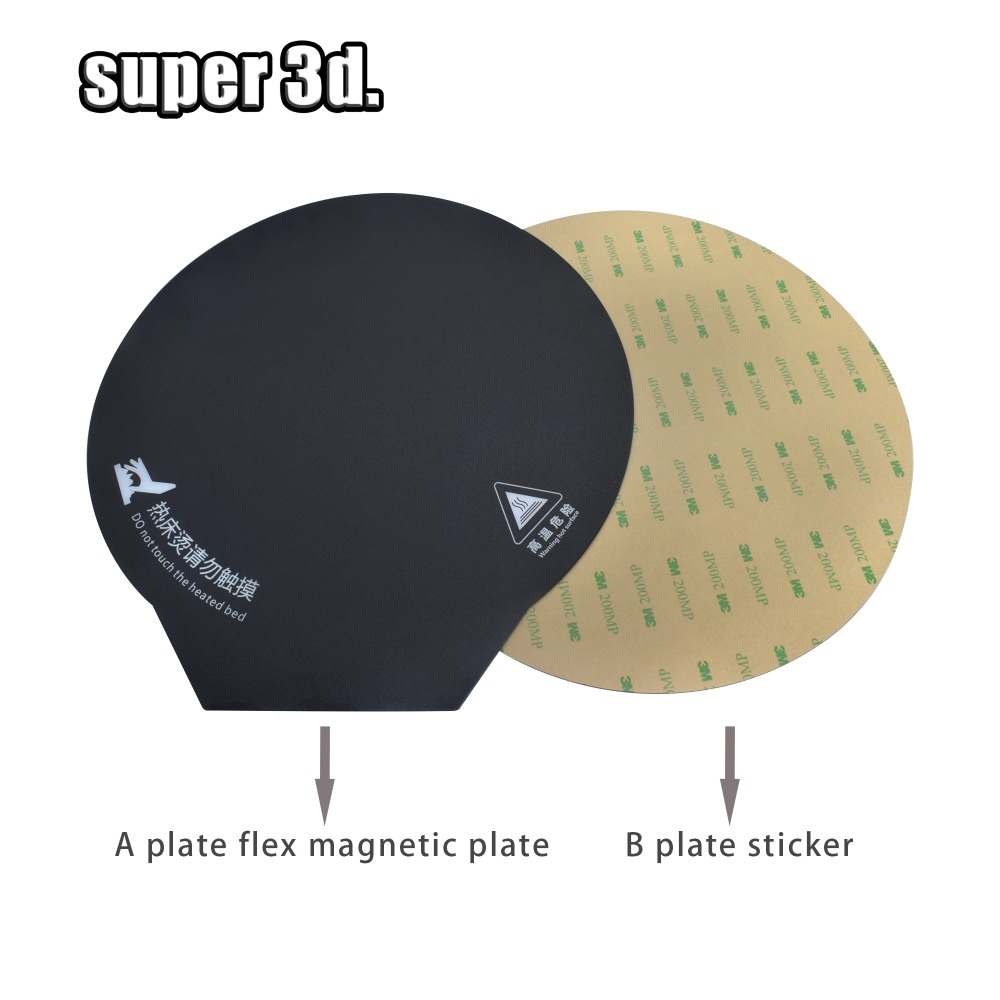 3D Heat Hot Bed Magnetic Round Sticker Tape 200/220/240mm Flex Plate A+B 3D Printer Parts Heated Platform Reusable Film Paper