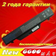 JIGU Аккумулятор для ноутбука hp HSTNN-W79C-7 HSTNN-OB89 HSTNN-XB89 HSTNN-IB88 NBP8A157B1 NZ375AA ProBook 4510 s 4515 s 4710 s 4720 S