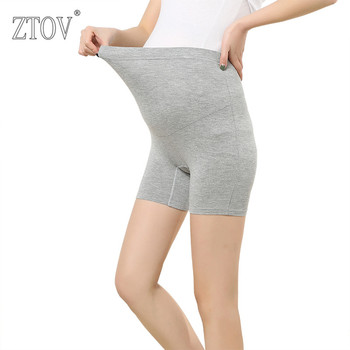 ZTOV Modal Maternity Shorts Summer plus size maternity safety pants For Pregnant women abdominal pants shorts leggings Maternity Shorts