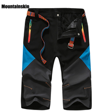 Mens Summer Quick Dry Shorts Outdoor Sport Trousers Waterproof Thin Beach Pants Male Hiking Camping Fishing Brand Clothing VA026