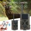 Hunting Trail Camera MMS GPRS Email 940nm Infrared Wild Camera HC500M GPRS 16MP 1080P HC300M Night