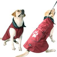 Misterolina Waterproof Clothes For Small Medium Large Dogs Windproof Rain Coats Jackets Pets Outdoor Costumes French