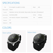N20 Waterproof Smartwatches, Bluetooth, Sport Fitness Tracker, Pedometer For Android & iOS Phones