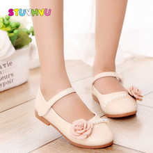 Girls Leather Shoes Princess Spring Autumn Pu Children's Pea