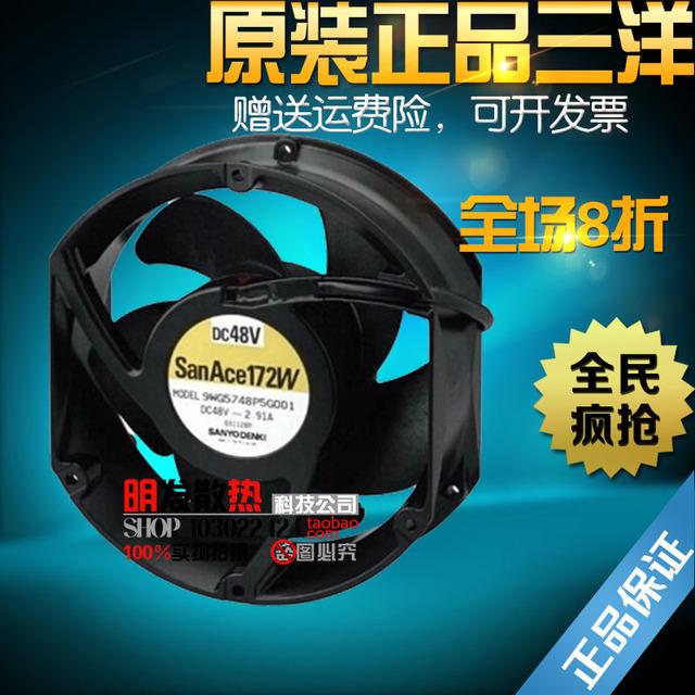 Genuine 9WG5748P5G003 original novo 17251 2.91A 48 V fã inversor