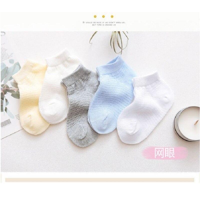 0-12Years Children Socks Summer Mesh Breathable Baby Boys Sport Sock 5pairs/Lot Stripe Cotton Girls Ankle Hose Anklets Kids Sox 1