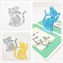 AZSG Lovely Cat Flower Cutting Dies For DIY Scrapbooking Decorative Card making Craft Fun Decoration 7.5*8.3cm