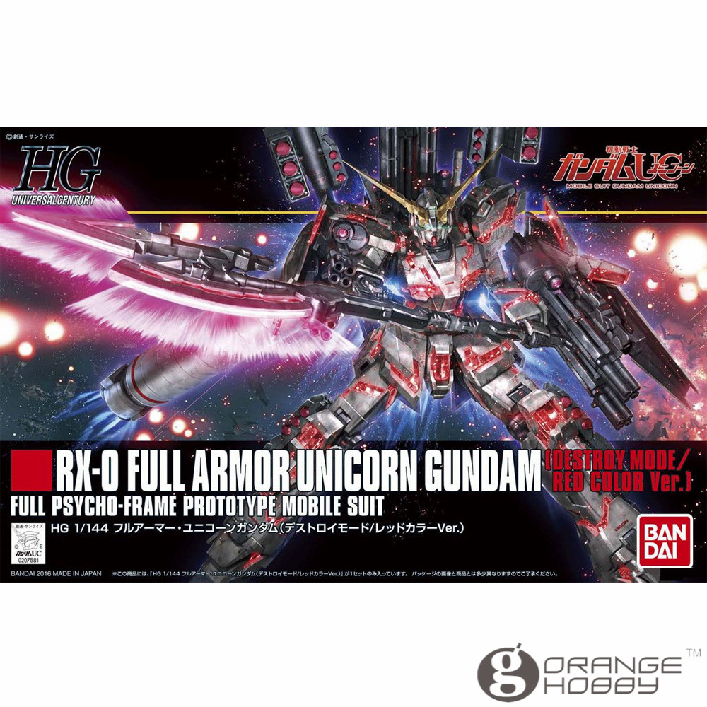 OHS Bandai HGUC 199 1/144 RX-0 Full Armor Unicorn Gundam D.M. Red ver Mobile Suit Assembly Model Kits bandai bandai gundam model sd q version bb 309 sangokuden wu yong bian xiahou yuan battle