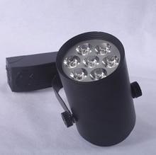 7W Noverty led track lighting AC85-265V aluminum white and black shell rail ceiling light spotlight best price