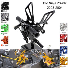 цена на CNC Aluminum Adjustable Rearsets Foot Pegs For Kawasaki Ninja ZX-6R ZX6R ZX636 2003 2004