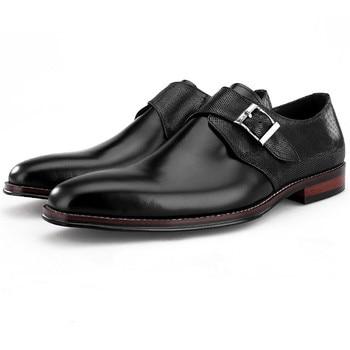 ホット販売ブラウン/黒正式な僧侶靴メンズウエディングドレスシューズ本革ビジネスシューズ男性の結婚式の新郎の靴