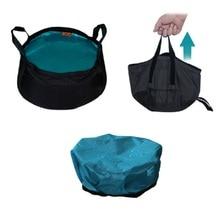 Ultra-light 8.5L Hiking Camping Folding Washbasin Bucket Outdoor Fishing Washing Basin Portable Survival Kits Send Random color