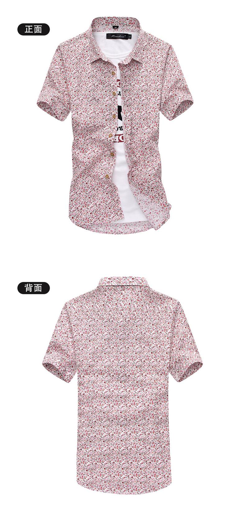 Men Summer Thin Shirts Short Sleeve Floral Shirts New Fashion Men Outwear Casual Slim Shirts Mens Cotton dress shirts 10