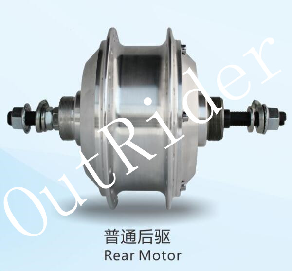 Outrider Hot sale! good quality e-bike 24V 300W rear gear motor hot sale good quality inductive