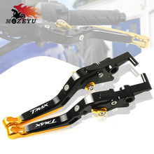 CNC Motorcycle Adjustable Folding Brake Clutch Levers For YAMAHA T MAX 530 TMAX 500 2001-2007 2008-2017 2016