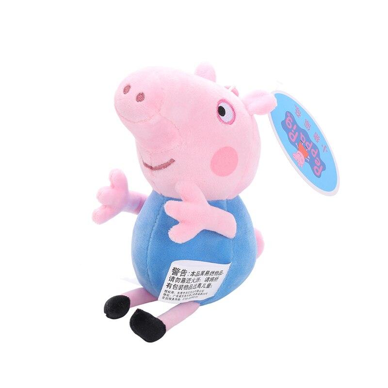19 см оригинальная Свинка Пеппа Джордж Животные Мягкие плюшевые игрушки мультфильм семья папа мама друг Pelucia мягкие куклы игрушки детские подарки - Цвет: George Pig