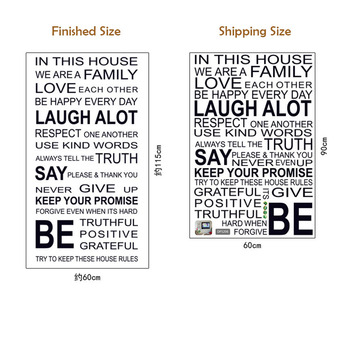 Hot Wall Sticker Humor Philosophy Quote Love Family WORDS Wall Sticker Love Each other Be Positive 1