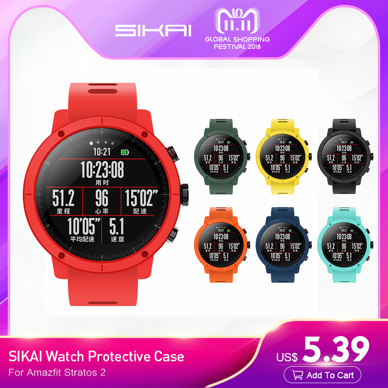 SIKAI Watch Case For Huami Amazfit Stratos 2 Watch Accessories PC Case Protective Case For Huami AMAZFIT Stratos 2S цена и фото