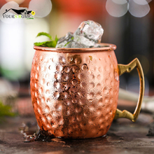 1Piece 550ml 304 Stainless Steel Drum Type Moscow Mug Hammered Copper Plated Beer Cup Water Glass Drinkware