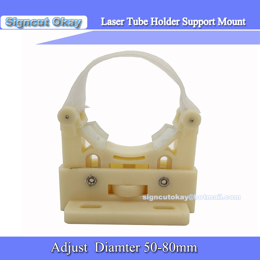 Co2 Laser Tube Holder Support Mount Flexible Plastic 50-80mm For 50-180W Laser Engraving Cutting Machine Free Shipping