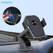 FDGAO QI Car Wireless Charger For Samsung S10 S9 10W Fast Charging Gravity Phone Holder iPhone X XS Max XR 8