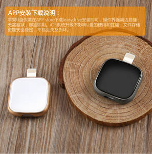 10 pcs U adapter disk (64GB) for iphone
