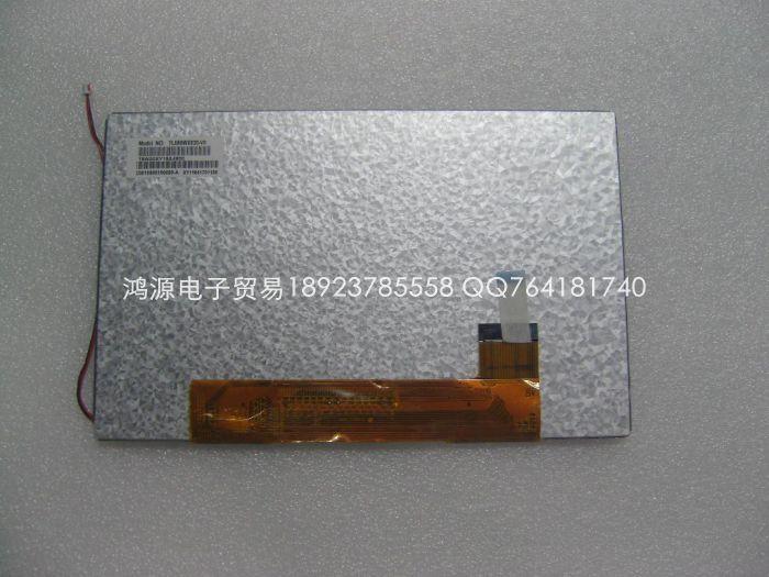 NEWSMY Newman P10 screen K9 / N10 8-inch high-definition LCD display screen backlight 3.5mm