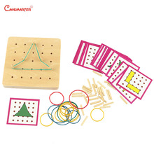 Sensorial Materials Montessori Board Wooden Games Geometric Rubber Band Girls Gifts Math Toys Kids 3-6 Years Preschool SE069-35