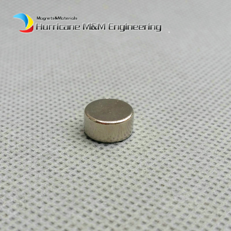 1 pack Grade N42 NdFeB Magnet Disc Diameter 8x5 mm Strong Neodymium Magnets Sensor Rare Earth Magnets Permanent Lab magnets 2pcs mounting magnetic disc diameter 88 mm led light holding spotlight holder male thread ndfeb magnet strong neodymium magnet