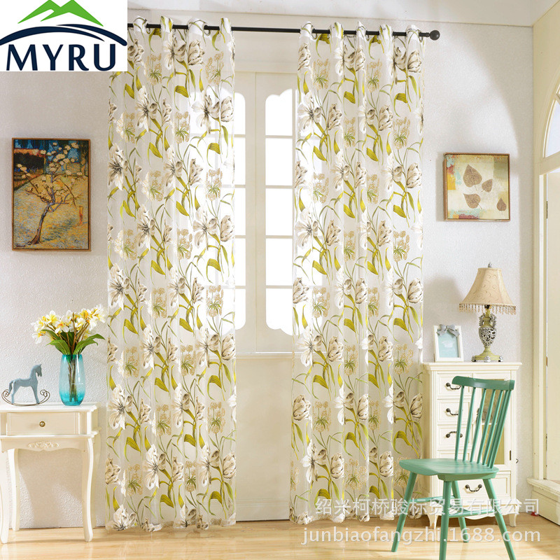 Myru Tropical Floral Print Semi Sheer Curtains For Living