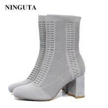 цена NINGUTA high heels knitting autumn boots women fashion shoes woman 36-42 онлайн в 2017 году