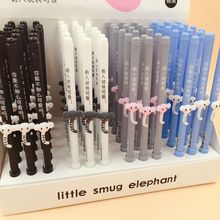 Kawaii Elephants Gel Pen Cartoon 0.5mm Ink Black Color Refill Office School Supplies Insect Student Gifts Awards