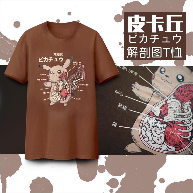 Pocket Monster Picacho Anatomy T Shirt Pocket Monster Pokemon T