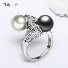 Новое поступление кольцо с белым и серым жемчугом модные ювелирные