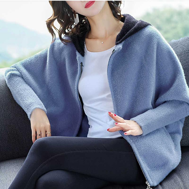 2019 nuevo suéter de moda de otoño e invierno para mujer suéter suelto con capucha sección Chaqueta de felpa salvaje chaqueta de Rebeca LQ028