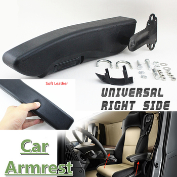 Universal Right Side PU Leather Adjustable Car Seat Armrest Console Box Arm Rest 1 Piece