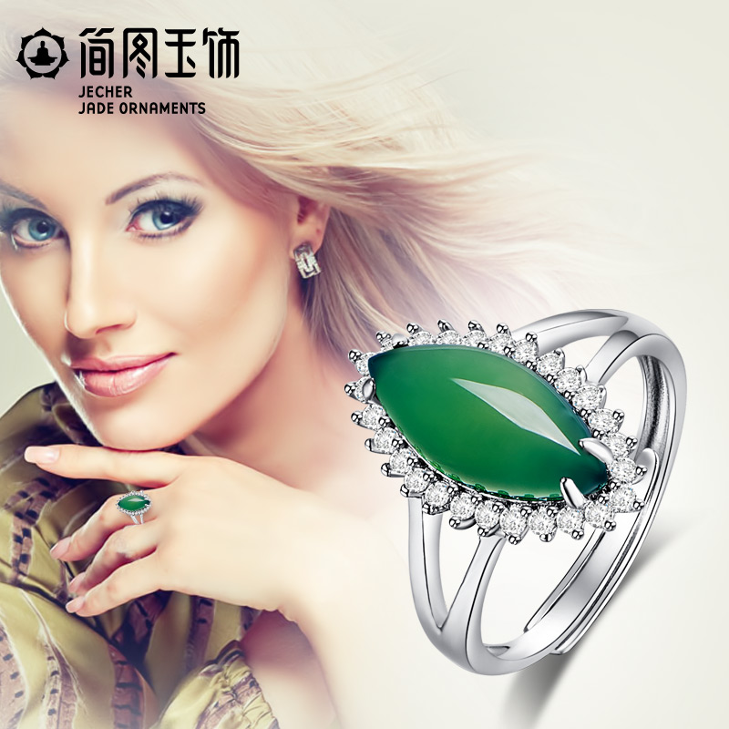 Natural semi-precious stones green chalcedony agate female fingers 925 sterling silver jewelry girlfriend female opening rings