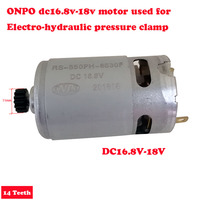 ONPO RS 550VC 6530F DC16.8V 18V 14 Teeth Motor Used for Electro hydraulic pressure clamp